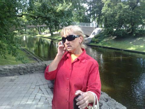 Ирина Ларионовa