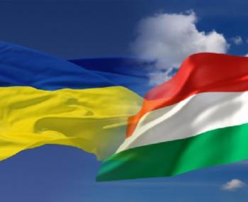 Украина дала понять Венгрии,…