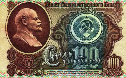 Кто в СССР получал самые большие зарплаты