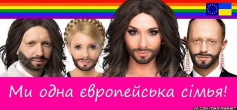 Евровидение-2017 высосет ден…