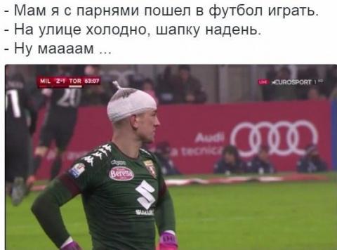 Футбольные мемы