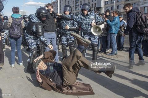 Антиправительственные протес…
