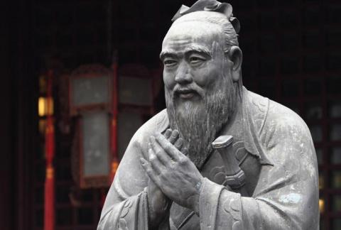 25 мудрейших цитат Конфуция.