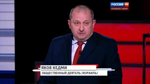 Яков Кедми: Путин поставил к…