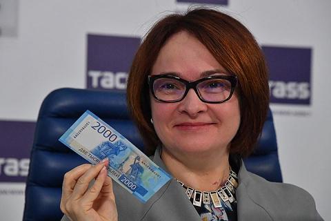 В Центробанке попросили не переплачивать за рубли
