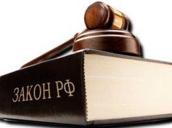 Наследство до востребования. Крашенинников: Новый закон защитит права наследников