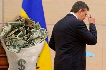 """Украина может обменять """"долг…"""