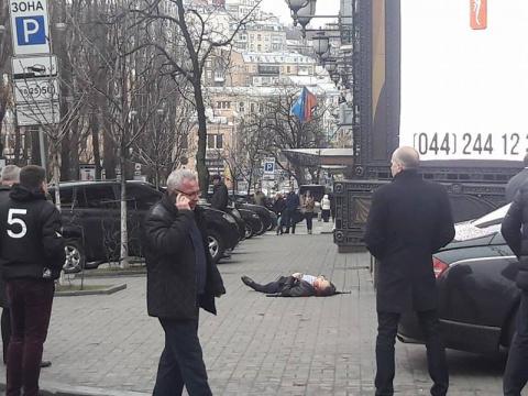 Убийца экс-депутата Госдумы …