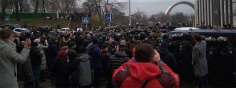 Сводки из бурлящего центра Киева