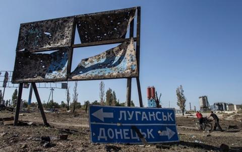 Украинский депутат: на Донбассе идет гражданский конфликт