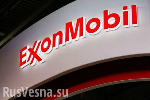 Нефтяная компания ExxonMobil…