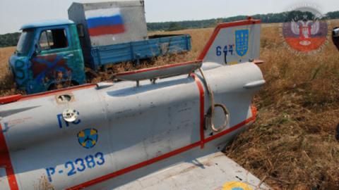 ДНР: Украина все активнее ис…