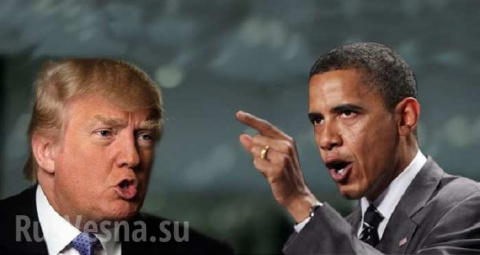 Трамп обнаружил «заговор Обамы» и готовится к отставкам в Белом доме