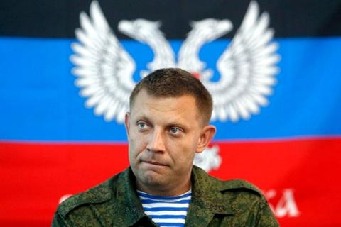 Захарченко прокомментировал …