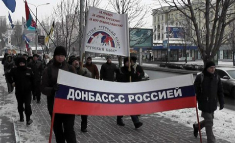 "Москва ""подключит"" Донбасс к…"