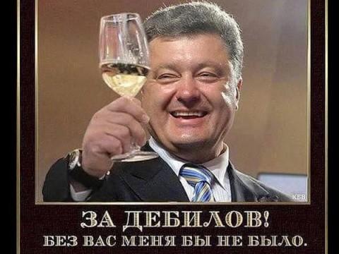Глава фонда поддержки фермерских хозяйств подал в отставку из-за уничтожения украинского села олигархами из окружения Порошенко, - Саакашвили - Цензор.НЕТ 7273