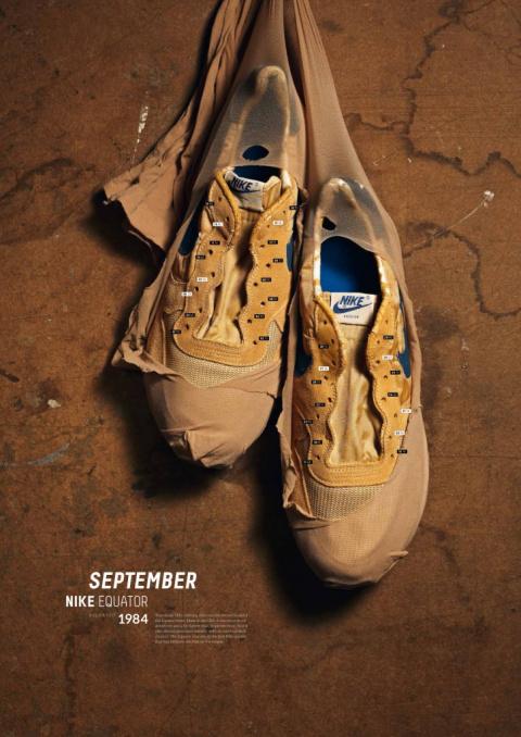История в кроссовках