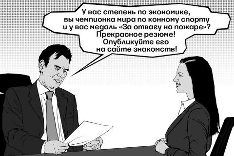 Российским женщинам платят на 30% меньше, чем мужчинам