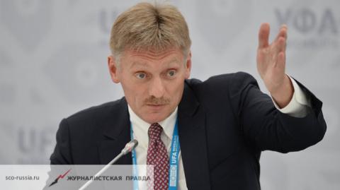 Песков: Россия ведь не приписывает США вину за кибератаки на сайт Путина