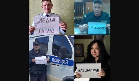 Рунет заступился за полицейс…