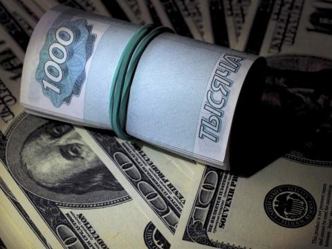 Реальная инфляция в России: …