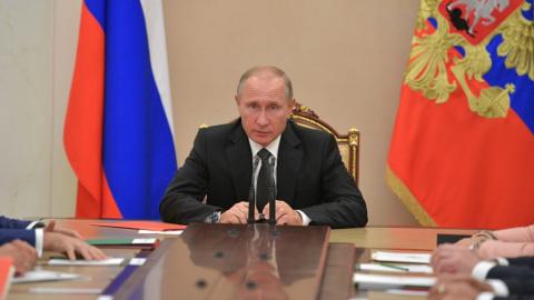 Путин позитивно оценил тенде…