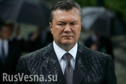 «Суд над Януковичем» как пре…