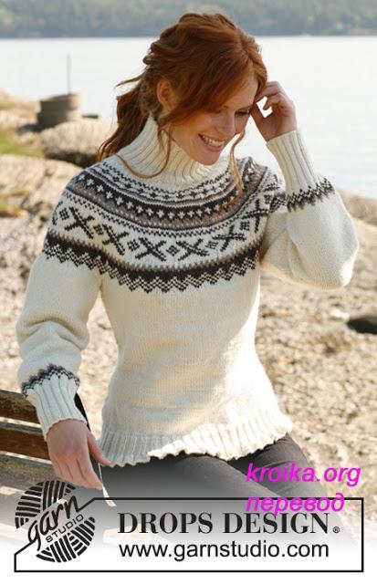 Два красивых свитера вяжем спицами