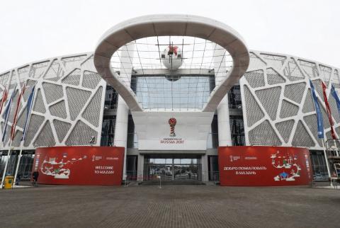 Кубок конфедераций-2017 в России: цифры, факты, рекорды
