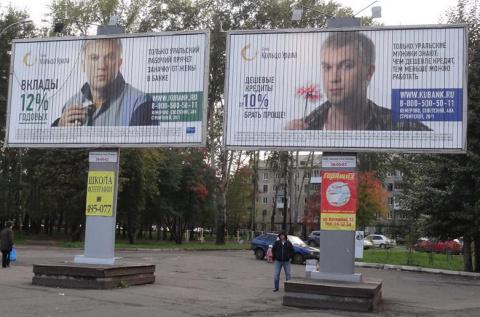 Жителей Кемерова беспокоит ориентация Ивана Дулина