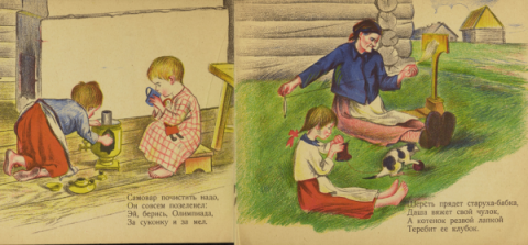 Детство наше и наших родителей в книжках