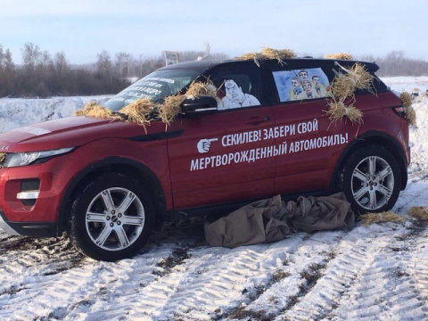 В Магнитогорске валаделица Range Rover воюет с автосалоном