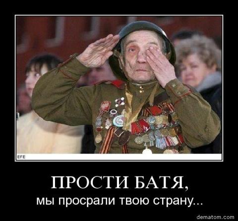 """Пенсионный фонд России - """"МММ"""" в кубе"""