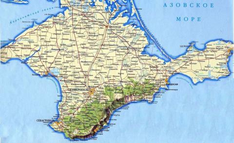 Как мы в Крыму отдыхали! (2016 год. Судак)
