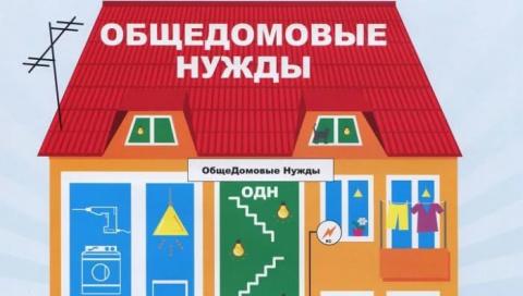 Подписан закон о плате за общедомовые нужды по коллективным счетчикам