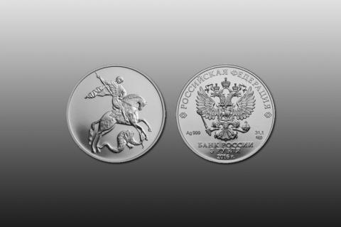 ЦБ выпускает 500 тыс. серебряных монет в честь Георгия Победоносца