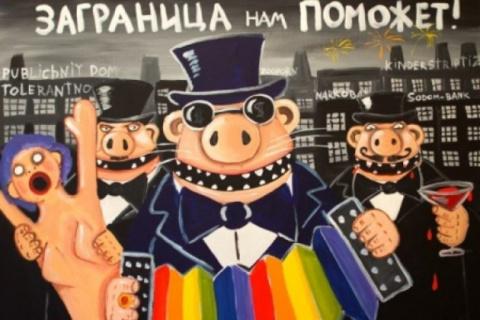 Западные гуманитарные НПО на Донбассе: оно нам надо?