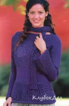 Женский джемпер и шарф цвета кобальт