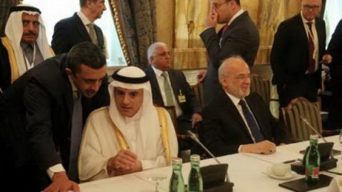 Переговоры сирийской оппозиц…