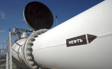 Баррель нефти Urals с начала…