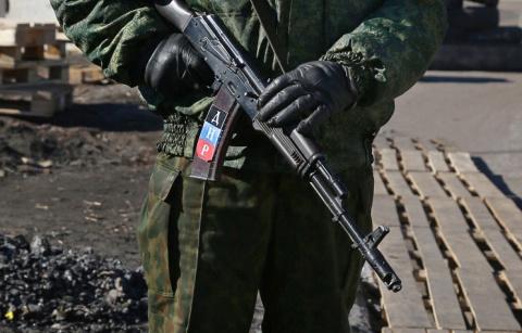 Киевские силовики предпринял…