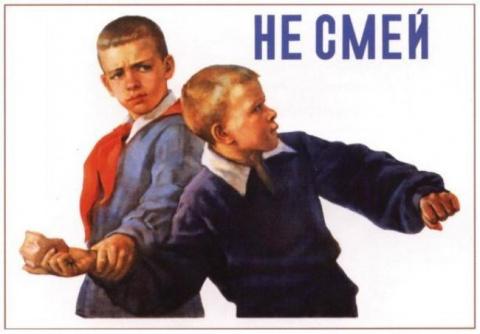 Кто и зачем тянет Брянских школьников на митинг Навального?