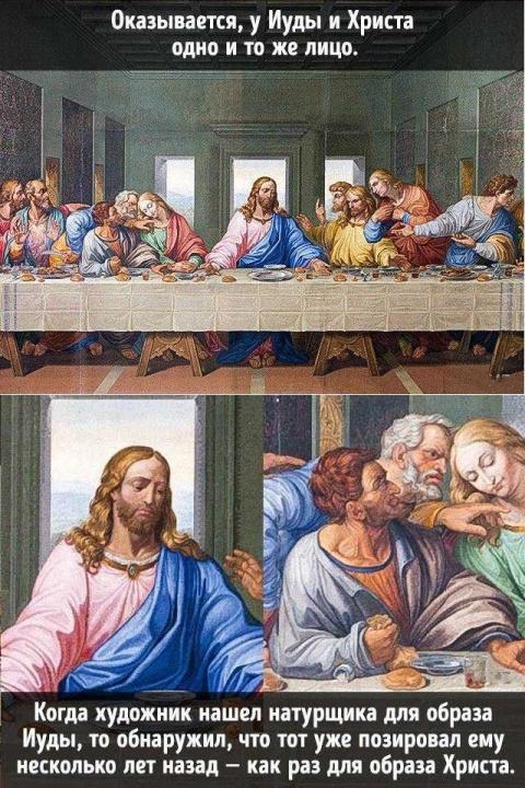 Тайный смысл великих картин