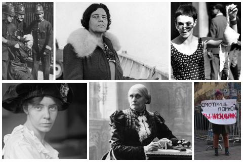 Женщины, испортившие жизнь женщинам