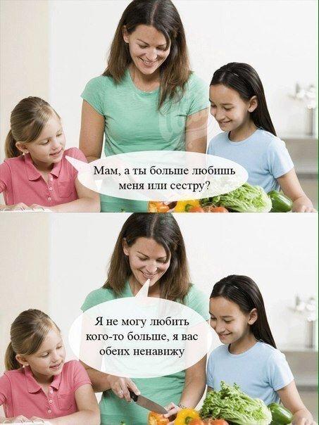 Пост аморального юмора
