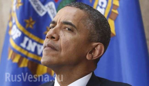 Кадровое наследие Обамы — непосильная ноша Трампа и Тиллерсона