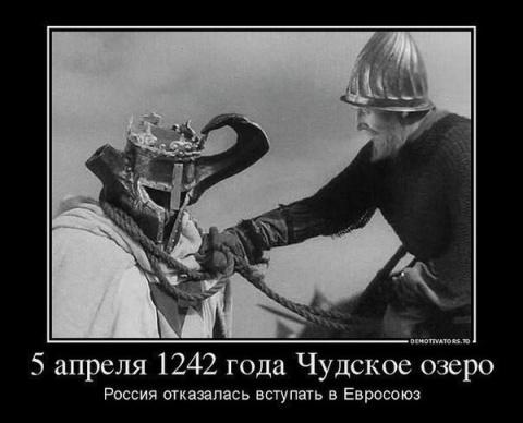 775 лет со дня первой победы…