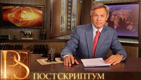 «Постскриптум» с Алексеем Пу…