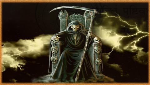 Легенды о происхождении «неч…