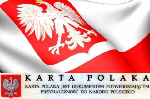 Польская стратегия возвращен…